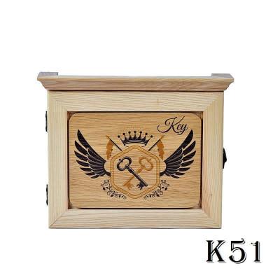 Ключниця сімейний герб світла ( KK51)